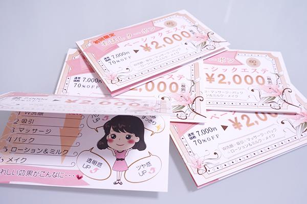 img_スタンプカード_ライブ井藤