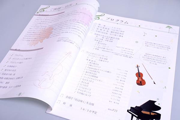 img_冊子_千の音色コンサート-2