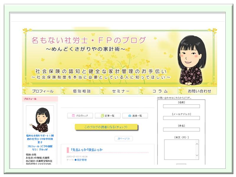 yukarisu_blogh_01