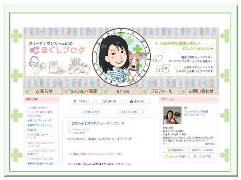 yukarisu_blogh_02