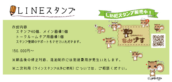 price_line_2015