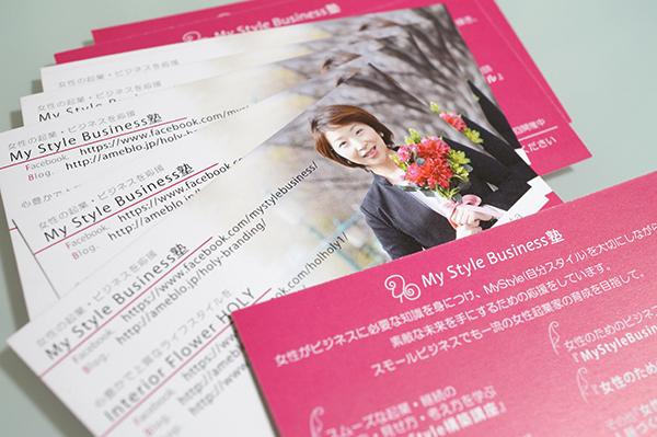 namecard_nakatamika