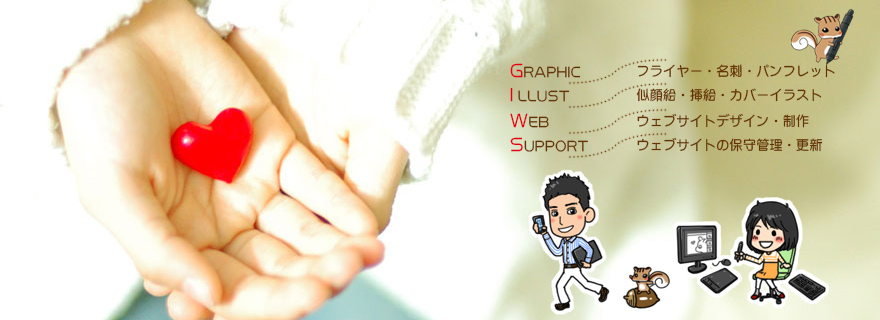 design & Illust ・・・ Axia