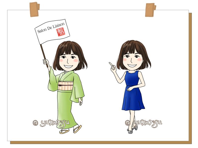 yukarisu_illust_55